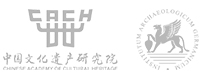 chinese academy of cultural heritage logo blk
